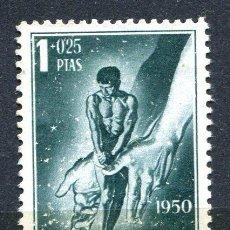 Sellos: EDIFIL 296 DE GUINEA ESPAÑOLA. USADO. Lote 243460070
