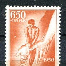 Sellos: EDIFIL 296 DE GUINEA ESPAÑOLA. NUEVO SIN FIJASELLOS. Lote 243460815