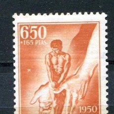 Sellos: EDIFIL 296 DE GUINEA ESPAÑOLA. NUEVO CON FIJASELLOS. Lote 243460945