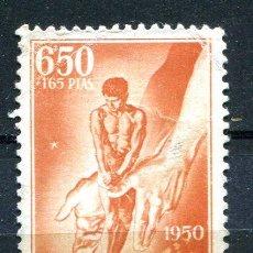 Sellos: EDIFIL 296 DE GUINEA ESPAÑOLA. USADO.. Lote 243461110