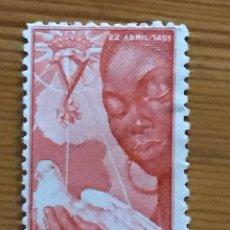 Sellos: IFNI, NACIMIENTO DE ISABEL LA CATOLICA,1951, EDIFIL 72, NUEVO CON FIJASELLOS. Lote 243525660
