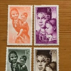Sellos: IFNI, PRO INFANCIA, 1954, EDIFIL 114 AL 117, NUEVOS CON FIJASELLOS. Lote 243529275