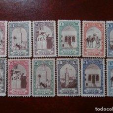 Sellos: ESPAÑA COLONIAS - BENEFICENCIA TANGER - HUERFANOS DE CORREOS 1946-1947 -EDIFIL 23/34 NUEVOS.. Lote 243552590