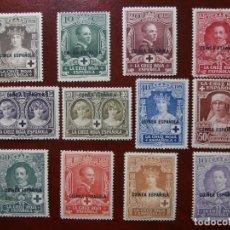 Sellos: ESPAÑA COLONIAS - GUINEA - CRUZ ROJA ESPAÑOLA 1926 - EDIFIL 179/190 - NUEVOS SIN FIJASELLOS.. Lote 243558340