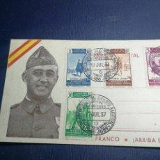 Sellos: CABO JUBY SELLOS CONMEMORATIVOS DEL AZAMIENTO NACIONAL EN TARJETA POSTAL FRANCO MARRUECOS 17 JUL 37. Lote 243624570