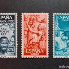 Sellos: SELLOS FERNANDO POO - 1965 - ED. 239 A 241 - XXV AÑOS DE PAZ - NUEVOS /**/. Lote 243671600