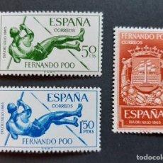 Sellos: SELLOS FERNANDO POO - 1965 - ED. 245 A 247 - DIA DEL SELLO - NUEVOS /**/. Lote 243672065