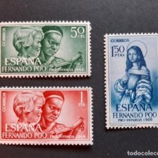 Sellos: SELLOS FERNANDO POO - 1966 - ED. 248 A 250 - PRO INFANCIA - NUEVOS /**/. Lote 243672375