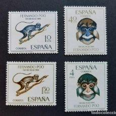 Sellos: SELLOS FERNANDO POO - 1966 - ED. 251 A 254 - DIA DEL SELLO - NUEVOS /**/. Lote 243672740