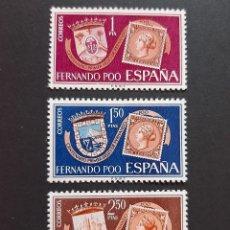 Sellos: SELLOS FERNANDO POO - 1968 - ED. 262 A 264 - CENTENARIO PRIMER SELLO - NUEVOS /**/. Lote 243673810