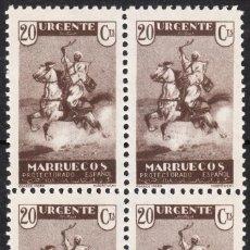 Sellos: 1933-35 MARRUECOS VISTAS Y PAISAJES NE 11 20 C CASTAÑO OSCURO BLOQUE DE 4 **. Lote 243679935