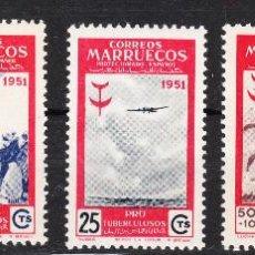 Sellos: 1951 MARRUECOS PRO TUBERCULOSOS EDIFIL 336/42 **. Lote 243802965