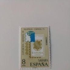 Sellos: EXPOSICIÓN MUNDIAL DE FILATELIA ESPAMER 75 DEL AÑO 1975 EDIFIL 319 EN NUEVO **. Lote 243878915