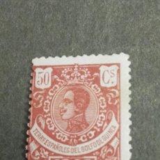 """Sellos: RARE TIMBRE """" TERRE ESPAGNOLE DEL GOLFO DE GUINÈA 1914 """" , NEUF. Lote 244450575"""