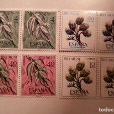 Sellos: 8 SELLOS RIO MUNI 2 DE CADA DE 10 CTS-40 CTS-1,50 Y 4 PTS PRO INFANCIA 1967 NUEVOS. Lote 244495565