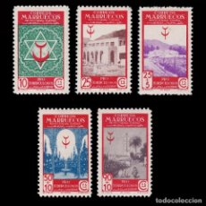 Sellos: MARRUECOS 1946.PRO TUBERCULOSIS.SERIE MNH.EDIFIL.270-274. Lote 244546200