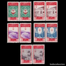 Sellos: MARRUECOS 1946.PRO TUBERCULOSIS.SERIE MNH.BLQ2.EDIFIL.270-274. Lote 244547600