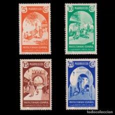 Sellos: MARRUECOS.1939. TIPOS DIVERSOS. SERIE MNH*.EDIFIL.196-199. Lote 244576830