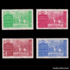 Sellos: MARRUECOS TELÉGRAFOS.1941.PRO MUTILADOS GUERRA.SERIE MNH.EDIFIL.13-16. Lote 244591065