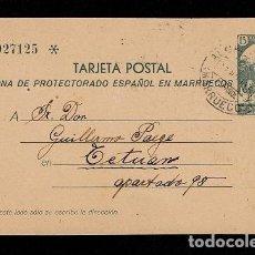 Sellos: C10-3-23 MARRUECOS ENTERO POSTAL ZONA DE PROTECTORADO ESPAÑOLEN MARRUECOS EDIFIL Nº 20 CIRCULADO.. Lote 244620575