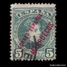 Sellos: MARRUECOS.1903-09.HABILITADO.5C.VERDE USADO.EDIFIL.3. Lote 244744960