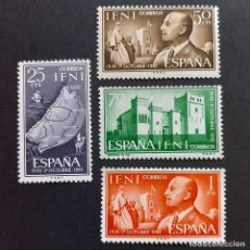 Sellos: SELLOS IFNI - 1961 - ED. 179 A 182 - XXV ANIV. JEFATURA - NUEVOS /**/. Lote 244746815