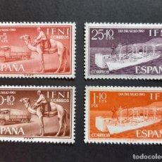 Sellos: SELLOS IFNI - 1961 - ED. 183 A 186 - DIA DEL SELLO - NUEVOS /**/. Lote 244747280