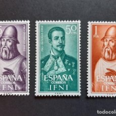 Sellos: SELLOS IFNI - 1962 - ED. 187 A 189 - PRO INFANCIA - NUEVOS /**/. Lote 244747970
