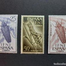 Sellos: SELLOS IFNI - 1963 - ED. 200 A 202 - DIA DEL SELLO - NUEVOS /**/. Lote 244751295