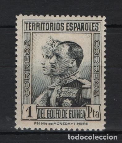 TV_003/ GUINEA ESPAÑOLA, EDIFIL 213 MNH** (Sellos - España - Colonias Españolas y Dependencias - África - Guinea)