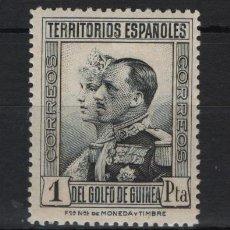 Sellos: TV_003/ GUINEA ESPAÑOLA, EDIFIL 213 MNH**. Lote 244806245