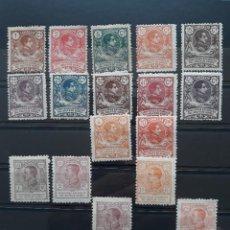 Sellos: SELLOS NUEVOS COLONIA GUINEA ALFONSO XIII 1909 Y 1920. Lote 244822965