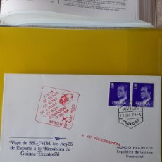 Sellos: 1979 VIAJE REYES ESPAÑA GUINEA ECUATORIAL MAKABO MATASELLO MADRID RARO FILATELIA COLISEVM. Lote 244825090
