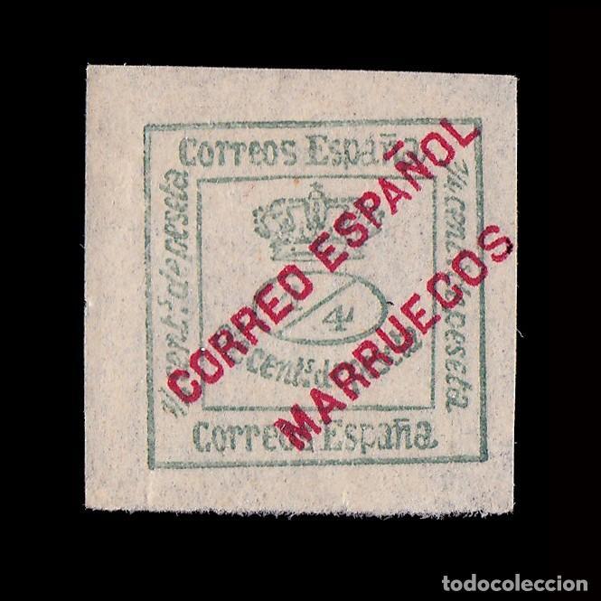MARRUECOS 1903-09.HABILITADO.1/4 C.VERDE.MNH.EDIFIL.1 (Sellos - España - Colonias Españolas y Dependencias - África - Marruecos)