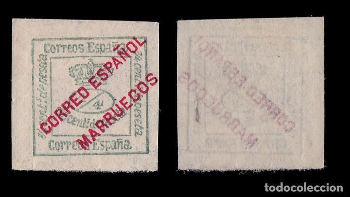 Sellos: MARRUECOS 1903-09.Habilitado.1/4 c.verde.MNH.Edifil.1 - Foto 2 - 244875275