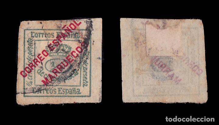 Sellos: MARRUECOS.1903-09.Habilitado.1/4 c.verde.Usado.Edifil.1 - Foto 2 - 244875970