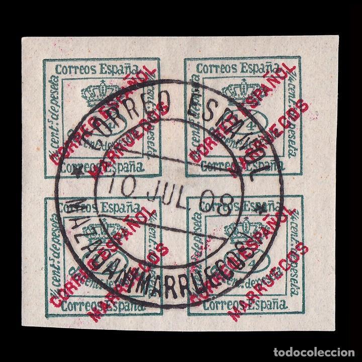 MARRUECOS 1903-09.HABILITADO.4/4 C.MATASELLO MAZAGÁN.EDIFIL.1 (Sellos - España - Colonias Españolas y Dependencias - África - Marruecos)