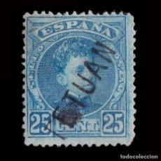 Sellos: ESPAÑA.MARRUECOS 1908.HABILITADO.25C.MNH.EDIFIL.20. Lote 244885840