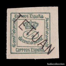 Sellos: ESPAÑA.MARRUECOS.1908.HABILITADO.1/4C. MH..EDIFIL.23. Lote 244890040