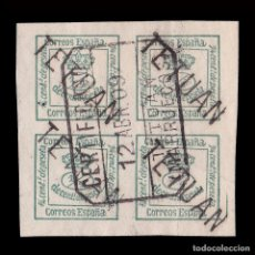 Sellos: MARRUECOS 1908.HABILITADO.4/4C.VERDE USADO.EDIFIL.23. Lote 244908875