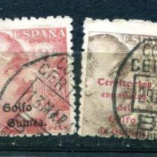 Sellos: 4 SELLOS DE FRANCO CON SOBRECARGA DE GUINEA ESPAÑOLA. MATASELLADOS. Lote 244911655