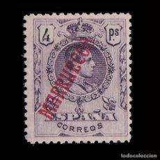 Sellos: ESPAÑA.MARRUECOS.1914.HABILITADO.4P.MNH.EDIFIL.40. Lote 244933890
