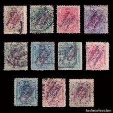 Sellos: MARRUECOS.1915.ESPAÑA.HABILITADO.11 VALORES.USADO.EDIFIL.44-54. Lote 244935740