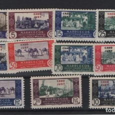Sellos: R12/ CABO YUBY, Y&T 162/72, AÑO 1948. Lote 245025945