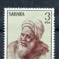 Sellos: EDIFIL 322 DE SAHARA, TEMA PERSONAJES. VER DESCRIPCIÓN. Lote 245087860