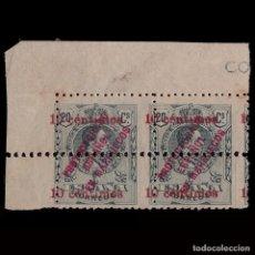 Sellos: ESPAÑA.MARRUECOS.1920.HABILITADO.10C S 20C. MNH.EDIFIL.64. Lote 245154865
