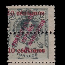 Sellos: MARRUECOS 1920.ESPAÑA.HABILITADO.10C S 20C.BLQ 2.MNH.EDIFIL 64. Lote 245155230