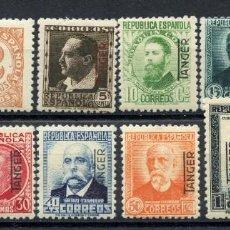 Sellos: TÁNGER 1938 CORREO ESPAÑOL. EDIFIL 85-95 SERIE COMPLETA SIN FIJASELLOS. Lote 245230595