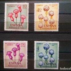Sellos: FERNANDO POO 1967 1 JUN. PRO INFANCIA. EDIFIL Nº 255-258 **. Lote 245272255