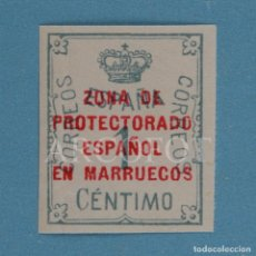 Sellos: SELLO CORREOS ESPAÑA 1 CÉNTIMO - ZONA DE PROTECTORADO ESPAÑOL EN MARRUECOS - EL DE LAS FOTOS. Lote 245300315